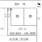 富士宮市小泉の【土地】不動産情報*m0185