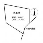 富士市入山瀬の【土地】不動産情報*f0742
