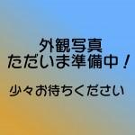 富士市厚原の【土地】不動産情報*f0747