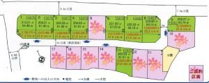 f0875-f0883区画図