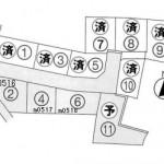 富士宮市黒田の【土地】不動産情報*m0516