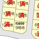 富士市中里の【土地】不動産情報*f0899