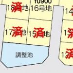 富士市中里の【土地】不動産情報*f0900