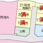 富士市中里の【土地】不動産情報*f0901